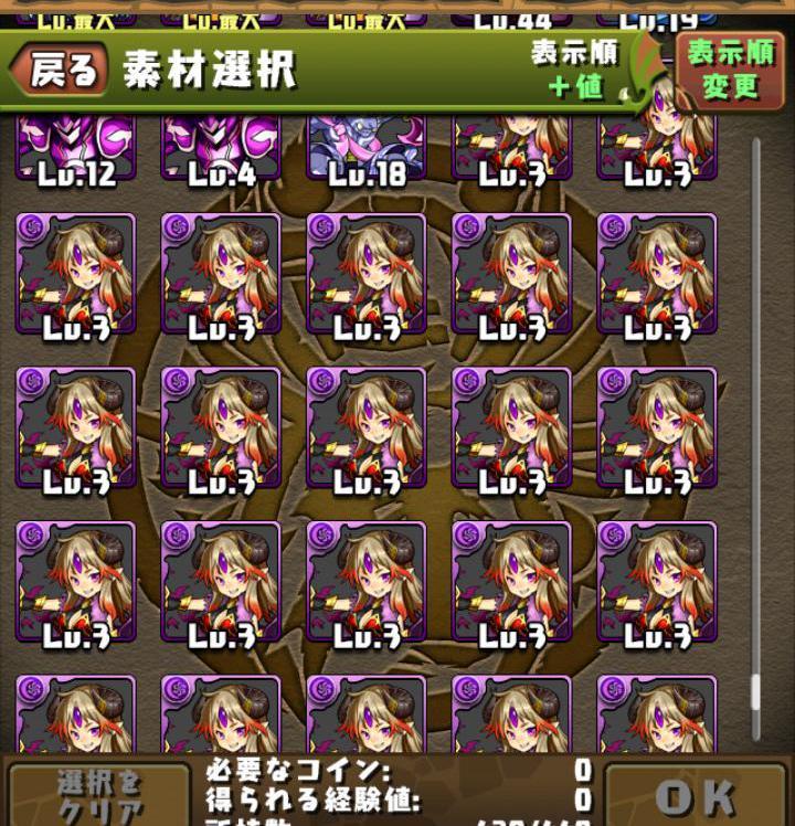Screenshot_2014-04-20-06-59-23.JPG