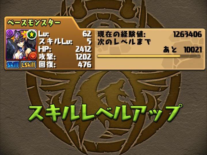 Screenshot_2014-04-20-07-00-01.JPG