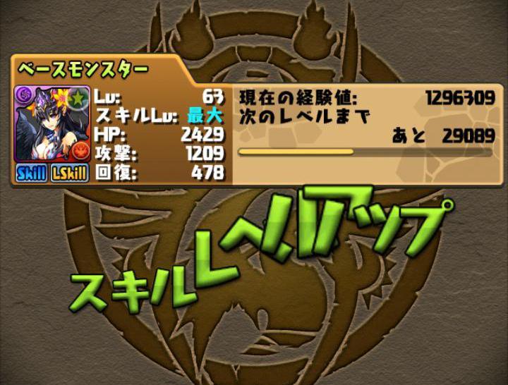Screenshot_2014-04-20-07-07-47.JPG