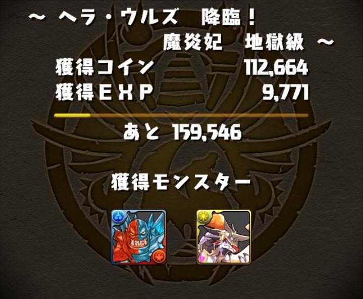 Screenshot_2014-05-14-05-36-12.JPG