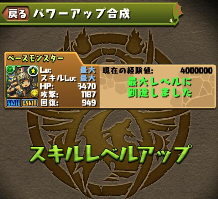 Screenshot_2014-05-31-09-14-01.JPG