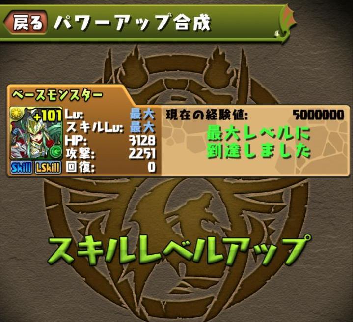 Screenshot_2014-06-14-12-50-01.JPG