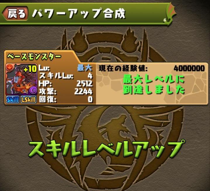 Screenshot_2014-06-14-18-26-20.JPG