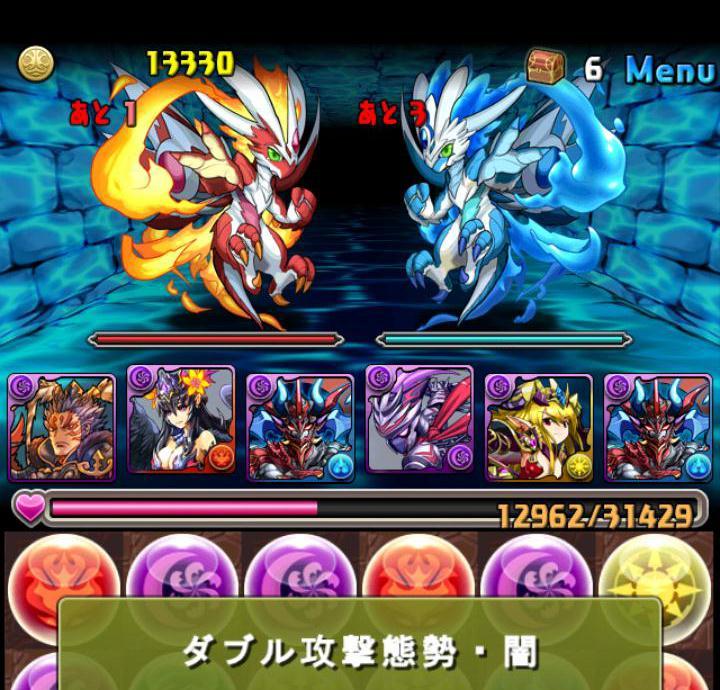 Screenshot_2014-06-21-14-14-11.JPG