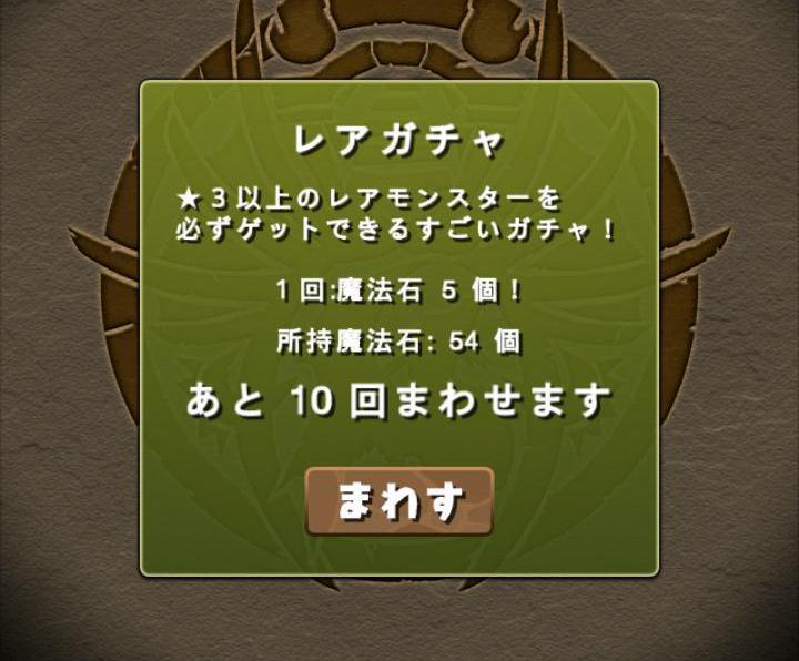 Screenshot_2014-07-13-07-01-11_2.JPG