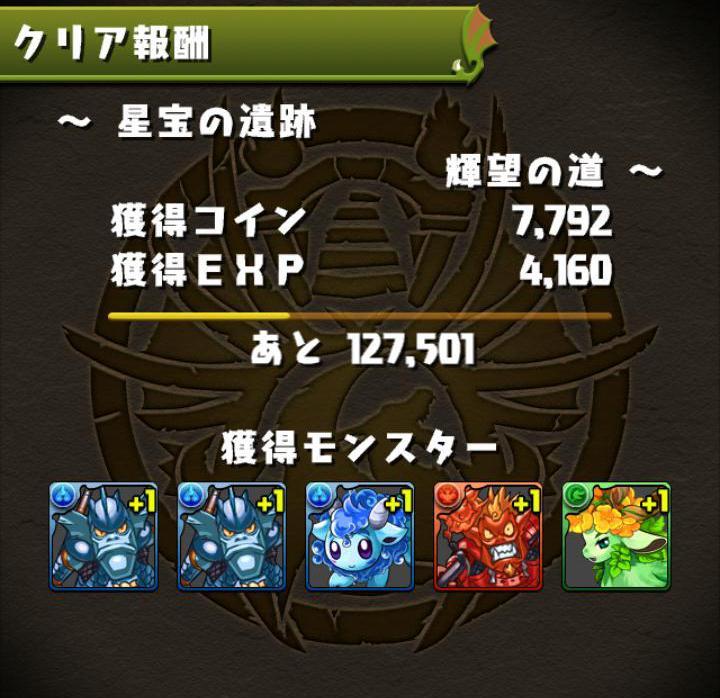 Screenshot_2014-07-25-20-57-42.JPG