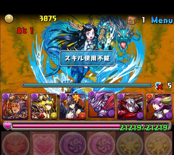 Screenshot_2014-08-09-20-45-29.JPG