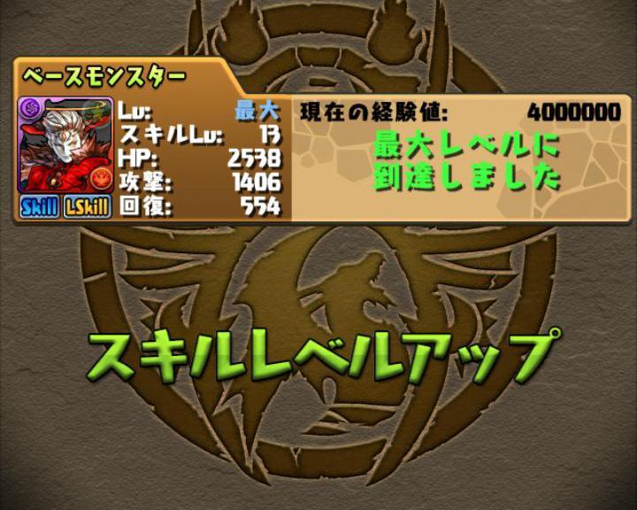 Screenshot_2014-08-24-22-57-35.JPG