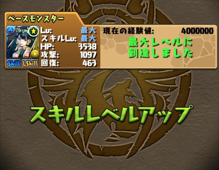 Screenshot_2014-08-24-22-59-48.JPG