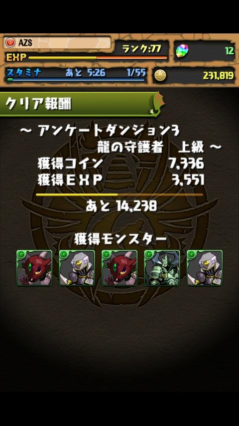 20130303-095321.jpg