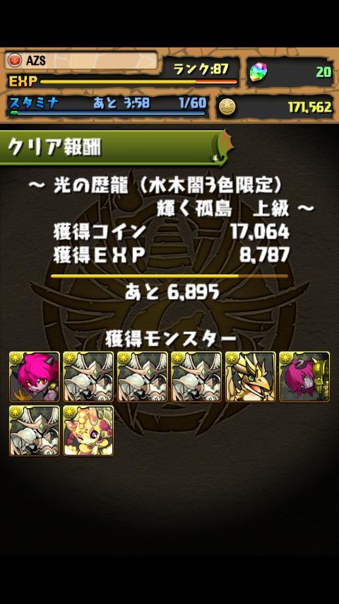 20130310-234526.JPG