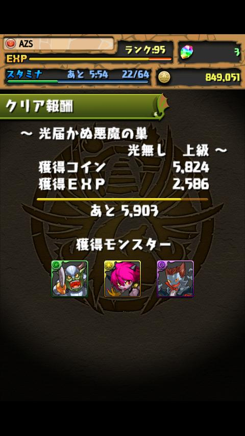20130316-164901.JPG