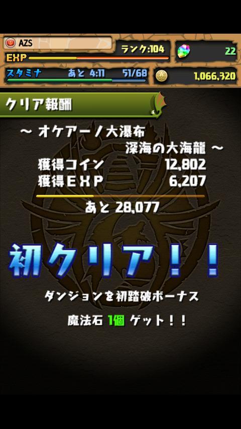 20130324-223924.JPG