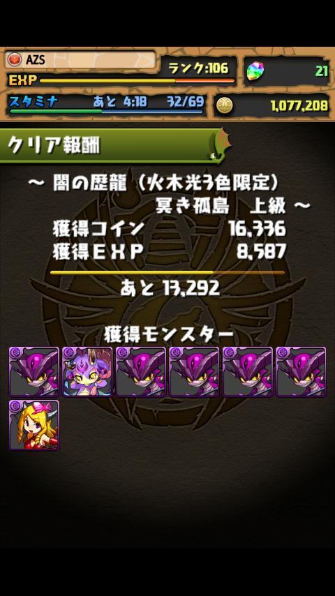 20130327-072032.JPG