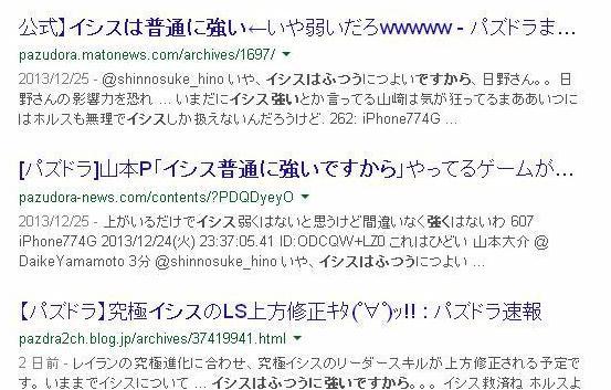201404101.JPG