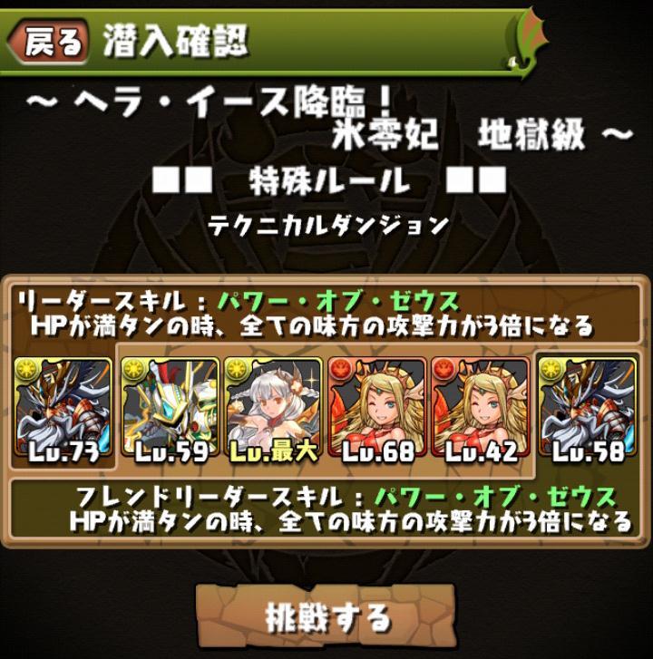 Screenshot_2013-07-20-20-48-28.jpg