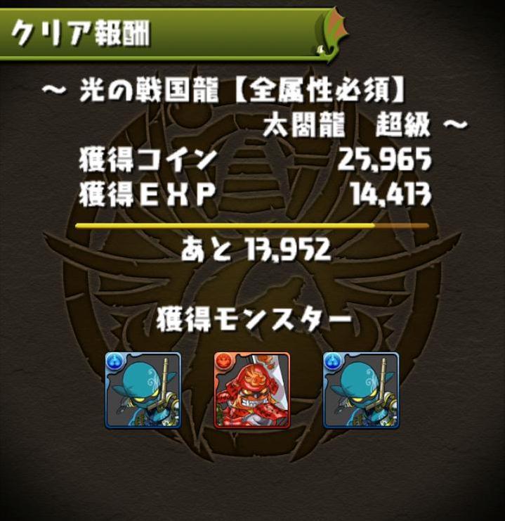 Screenshot_2013-07-22-07-02-45.JPG