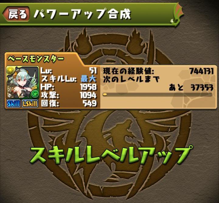 Screenshot_2013-09-13-21-41-20.JPG
