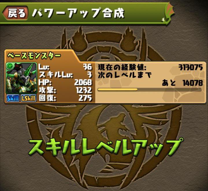 Screenshot_2013-09-13-21-48-34.JPG