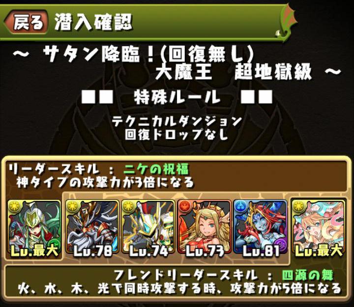Screenshot_2013-09-15-15-14-49.JPG
