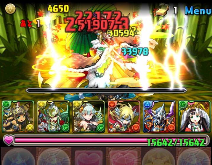 Screenshot_2013-10-11-22-01-18.JPG