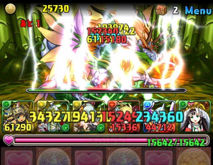 Screenshot_2013-10-11-22-01-47.JPG