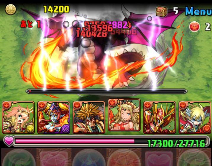 Screenshot_2013-10-21-00-54-13.JPG