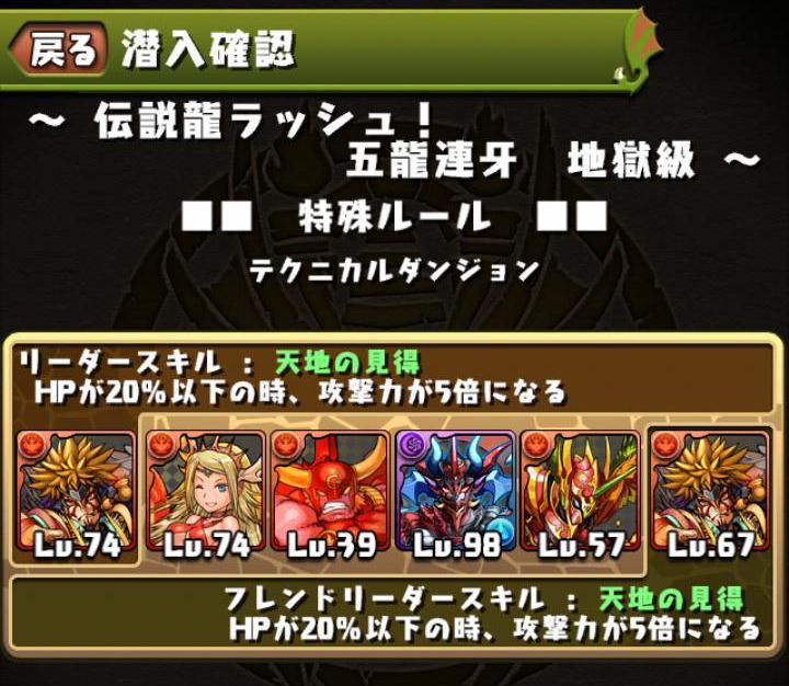 Screenshot_2013-10-21-21-01-45.JPG