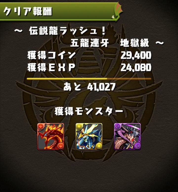 Screenshot_2013-10-21-21-17-01.JPG