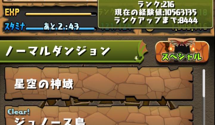 Screenshot_2013-10-29-20-26-03.JPG