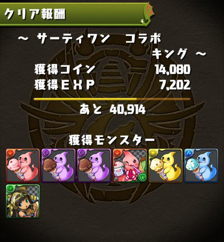 Screenshot_2013-10-31-05-06-51.JPG