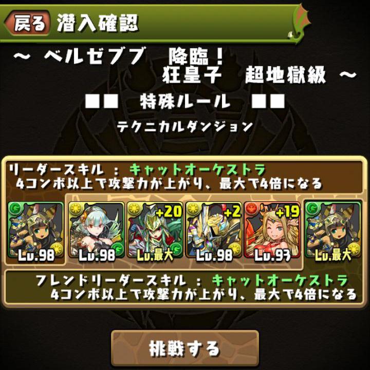 Screenshot_2013-11-20-22-56-34.JPG