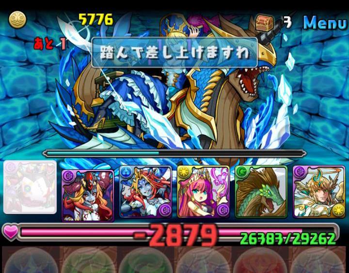 Screenshot_2013-11-27-22-06-32.JPG