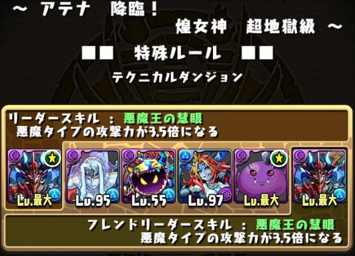 Screenshot_2013-12-07-14-22-28.JPG