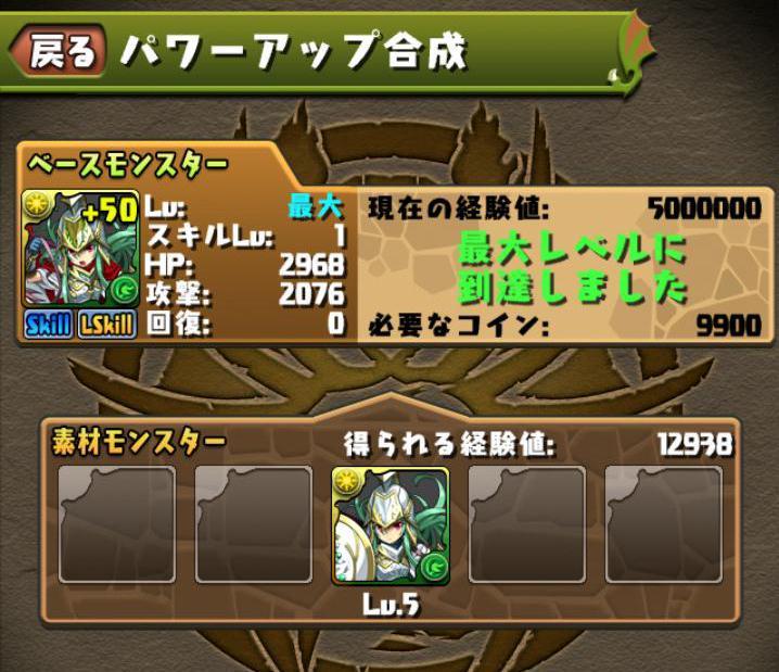 Screenshot_2013-12-07-20-04-43.JPG
