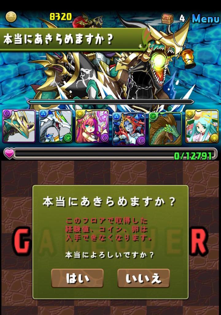 Screenshot_2013-12-10-23-44-01.JPG