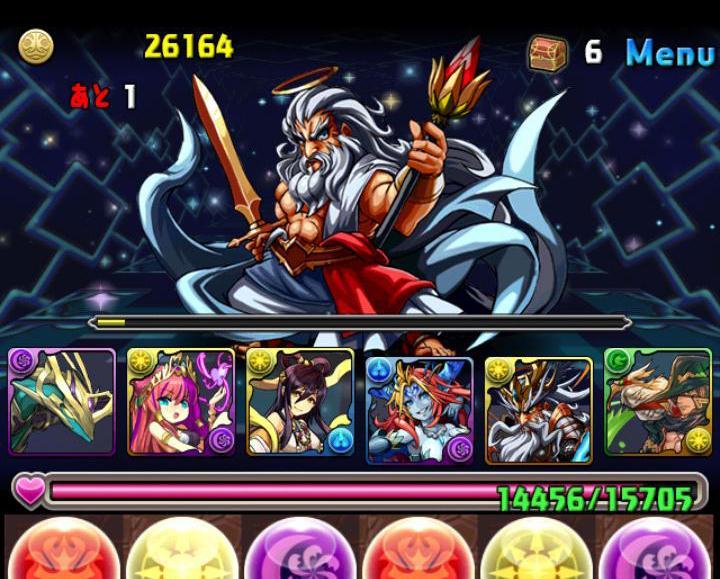 Screenshot_2013-12-11-01-19-04.JPG