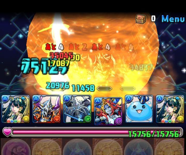 Screenshot_2013-12-21-21-52-06.JPG