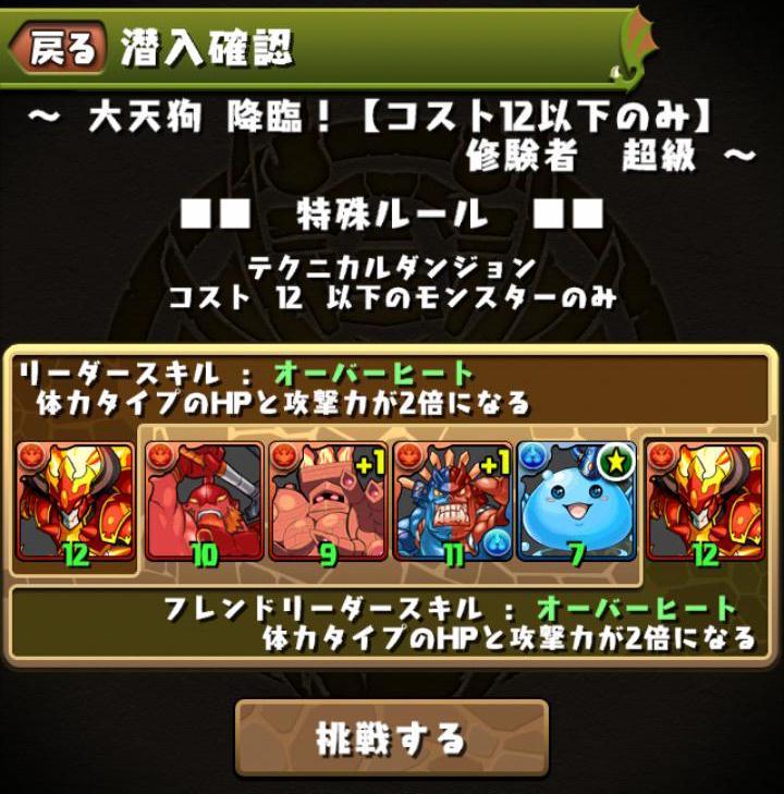 Screenshot_2013-12-23-15-49-15.JPG