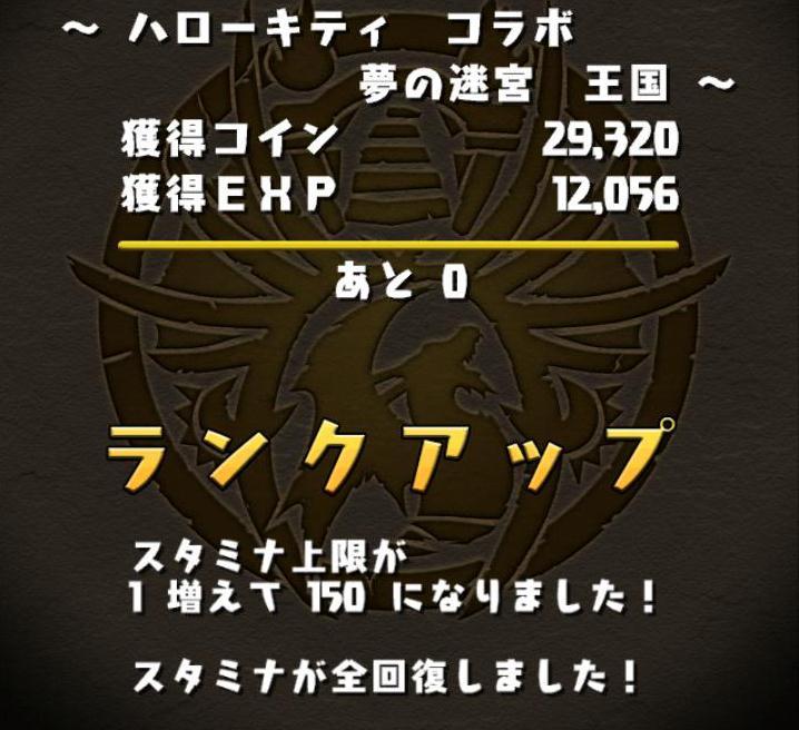 Screenshot_2014-02-04-23-07-09.JPG