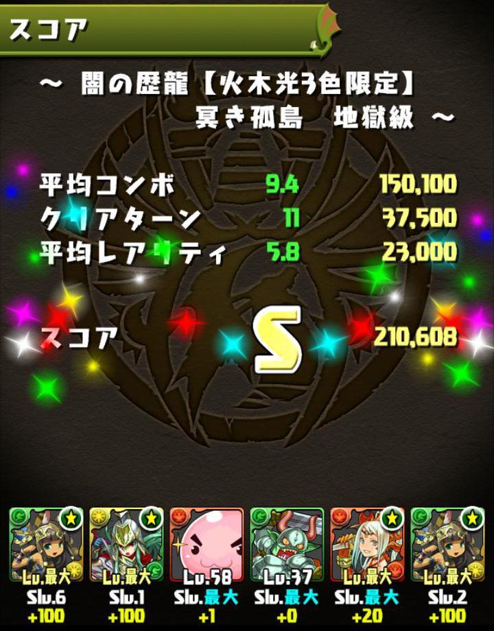 Screenshot_2014-02-12-21-01-47.JPG