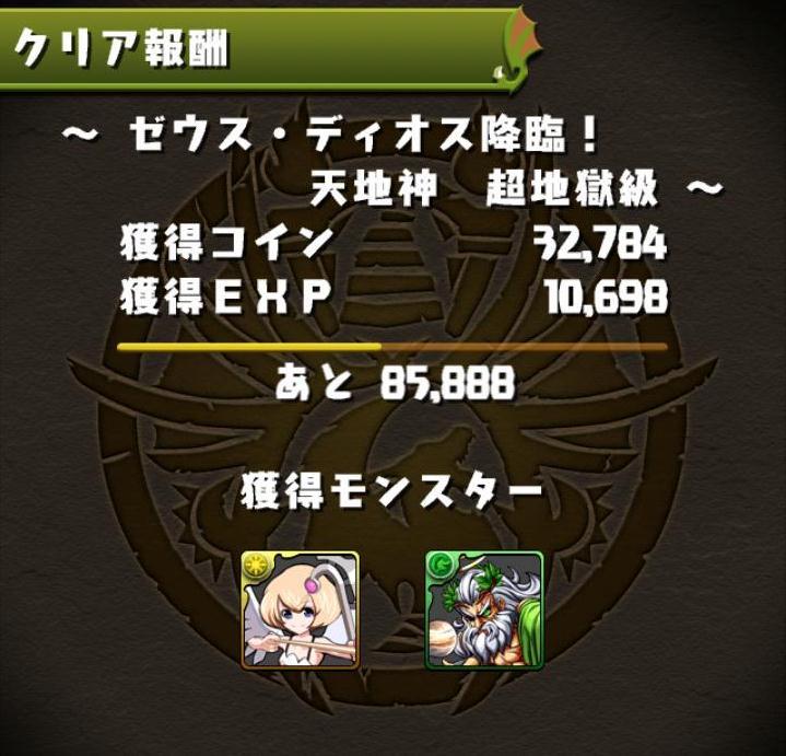 Screenshot_2014-02-25-23-52-41.JPG