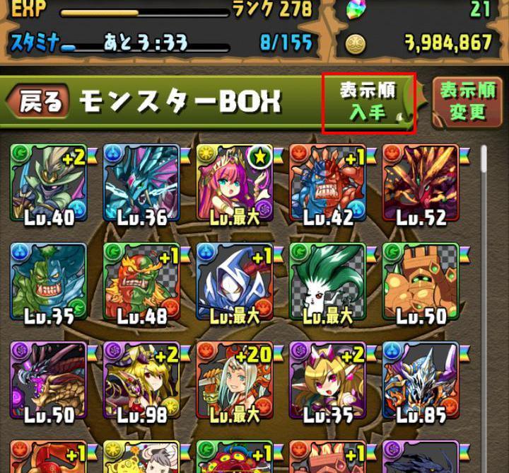 Screenshot_2014-03-14-05-27-03.JPG