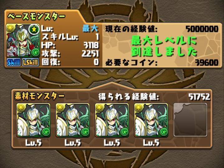 Screenshot_2014-03-22-06-33-39.JPG