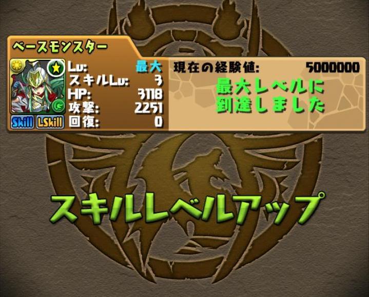 Screenshot_2014-03-22-06-34-08.JPG