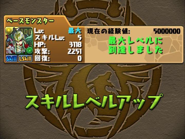Screenshot_2014-05-09-21-28-20.JPG