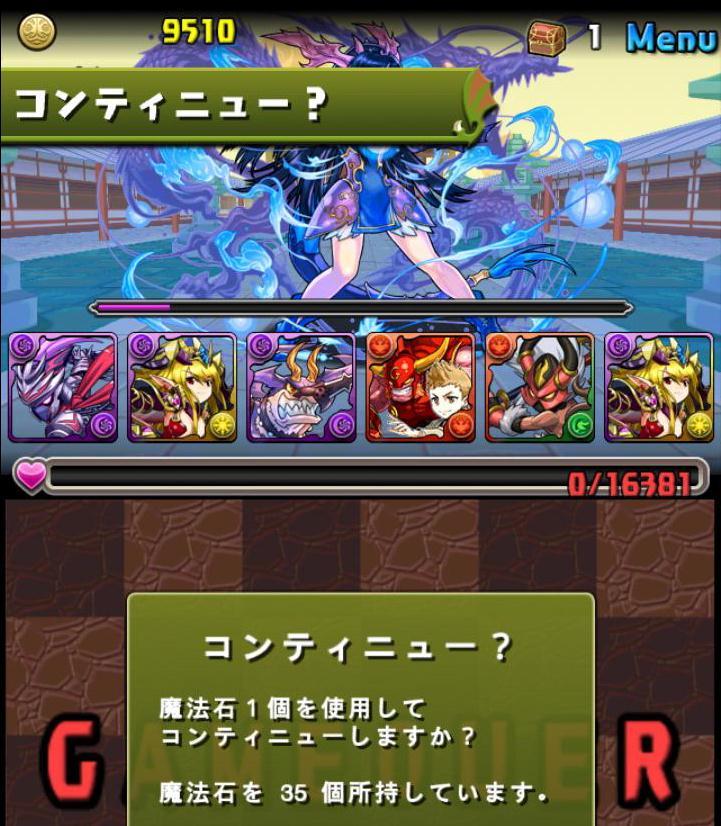 Screenshot_2014-07-31-05-42-38.JPG