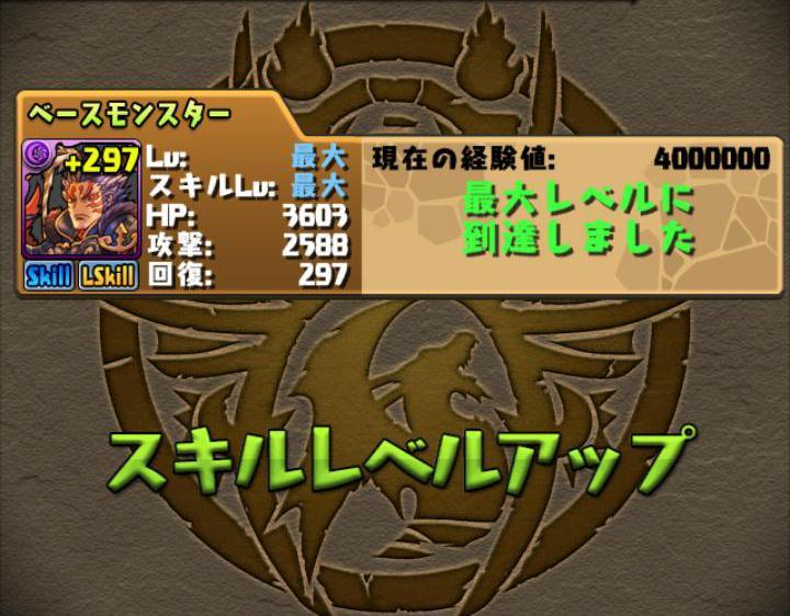 Screenshot_2014-09-18-21-22-06.JPG
