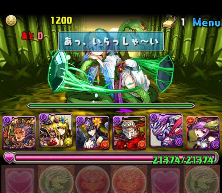 Screenshot_2014-09-23-21-15-02.JPG