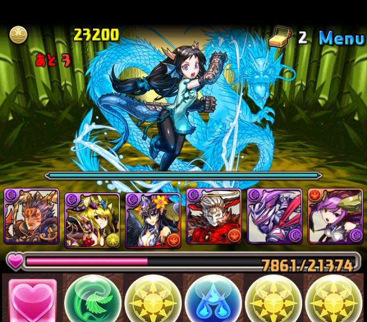 Screenshot_2014-10-02-04-59-03.JPG